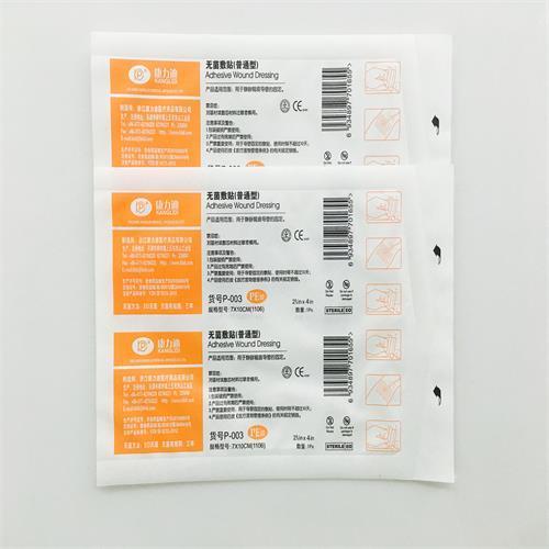水性油墨薄膜医疗类SC7000-100