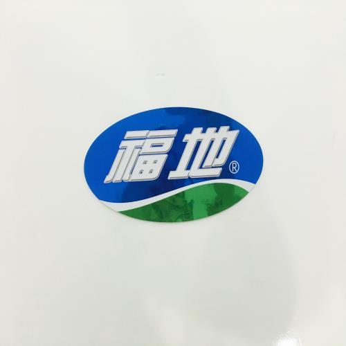 水性铝箔油墨SC1000-5