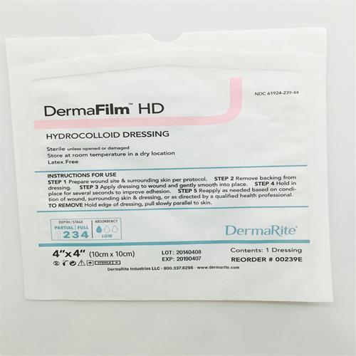 水性油墨薄膜医疗类SC7000-4