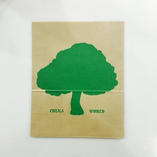 纸袋水性油墨SC5000-7
