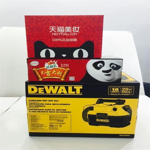 水性油墨预印纸箱类SC3000-5