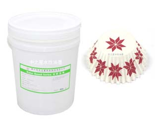 水性油墨蛋糕纸类SC2000-2