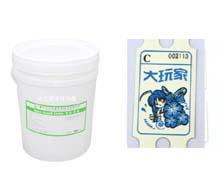 水性标签墨SC9000-5