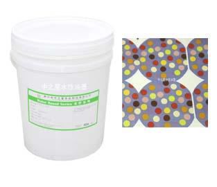 卫生巾水性油墨SC7000-2