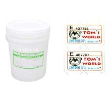 水性标签墨SC9000-6