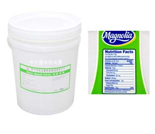 LDPE薄膜水性油墨SC7000-3