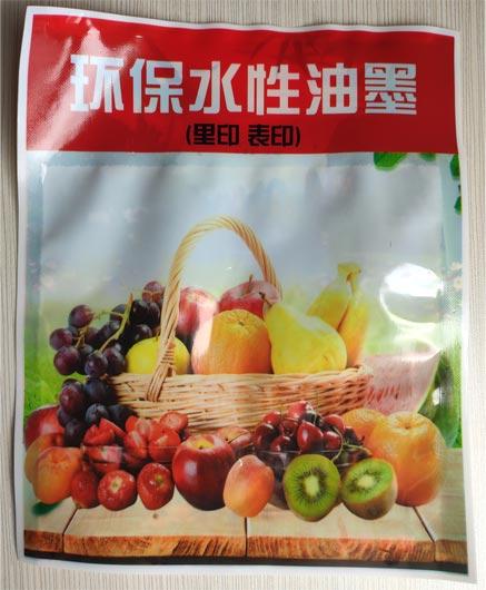 PET食品袋凹印水性油墨