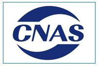 CNAS VOCS检测
