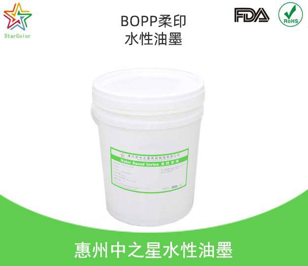 BOPP柔印油墨